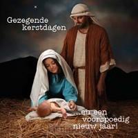 Kerstkaart Jozef Maria en kerstkind