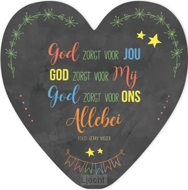 God zorgt voor jou God zorgt voor mij