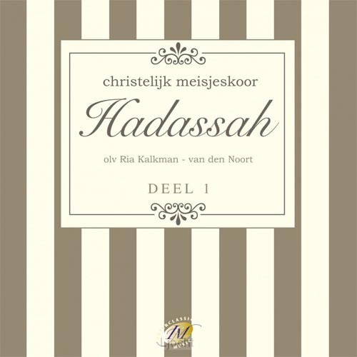 Hadassah vol.1