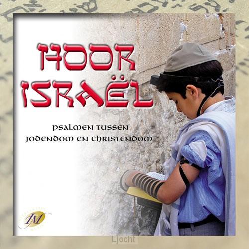 Hoor Israel