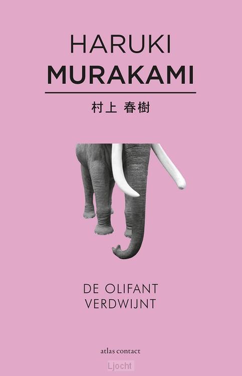 De olifant verdwijnt