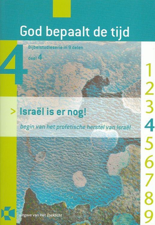 Israel is er nog