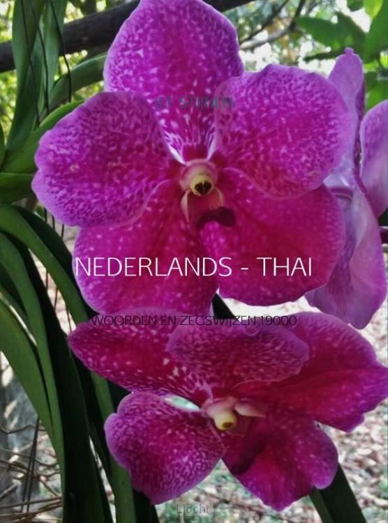 Nederlands - Thai
