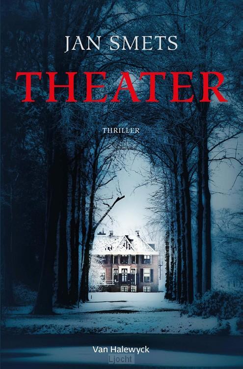 Theater (e-book)