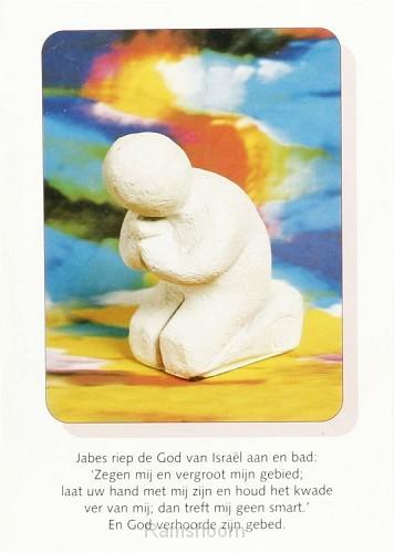 Ansichtkaart mt gebed van jabes  set20