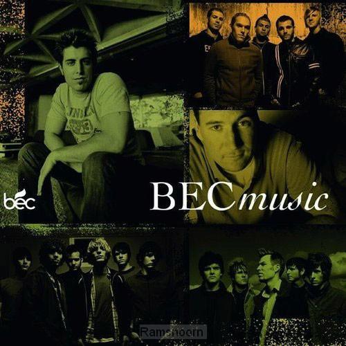Bec music sampler