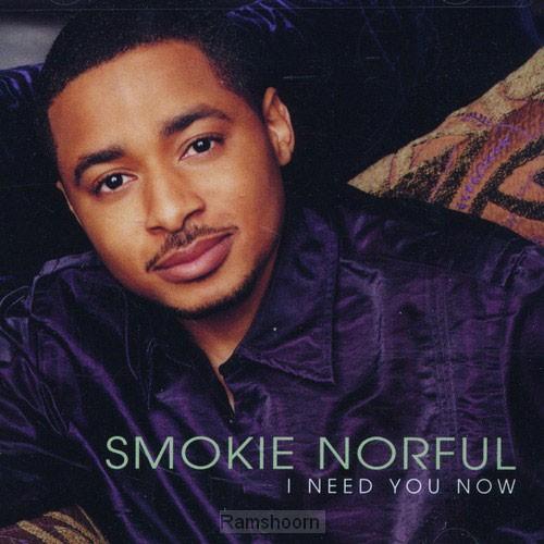 I need you now