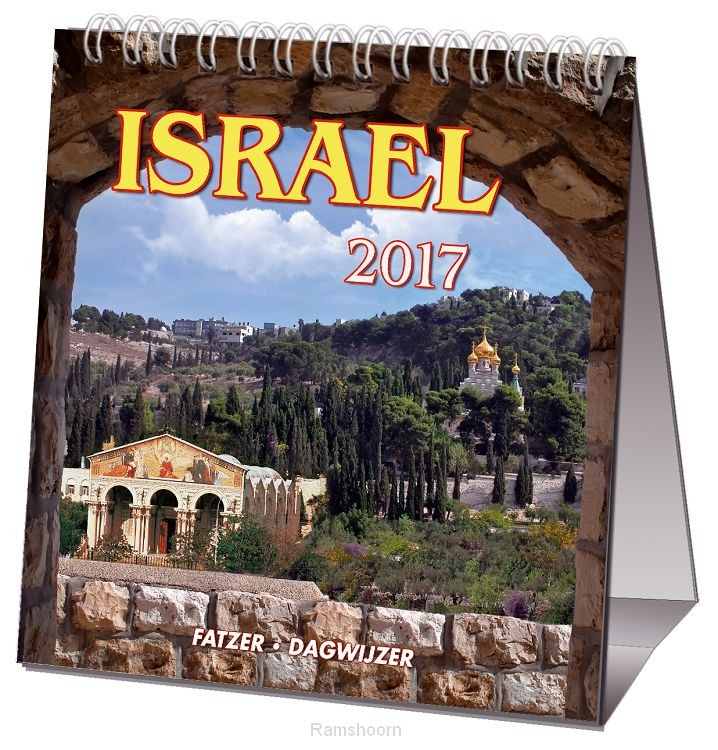 Kalender 2014 israël hsv