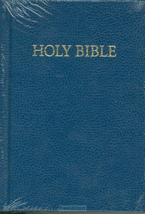 Engelse bijbel