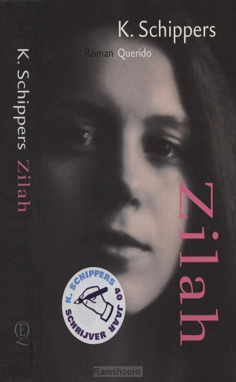 Zilah