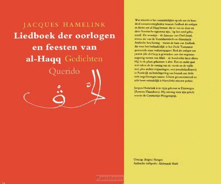 Liedboek der oorlogen en feesten van al-haqq