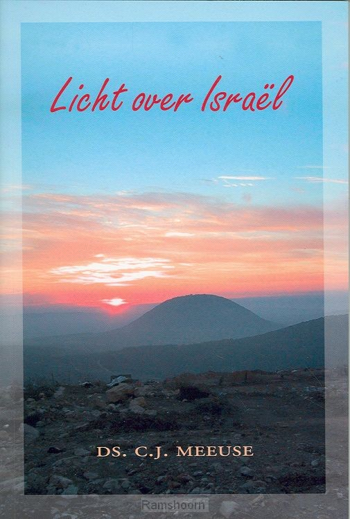 Licht over israel