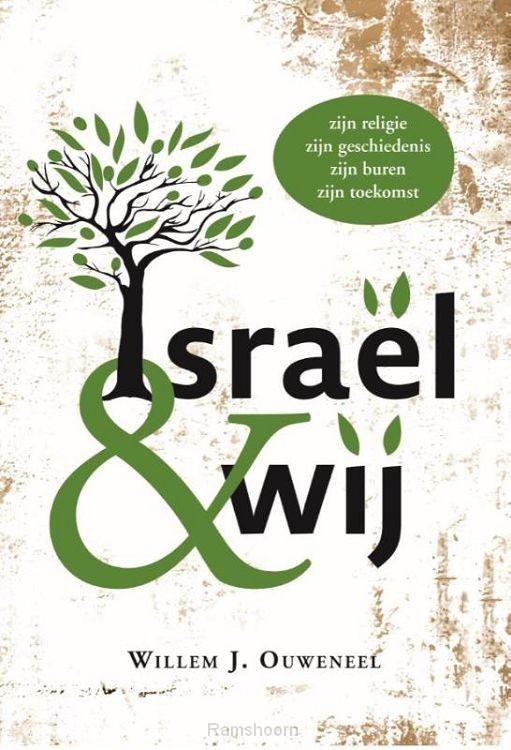 Israël en wij