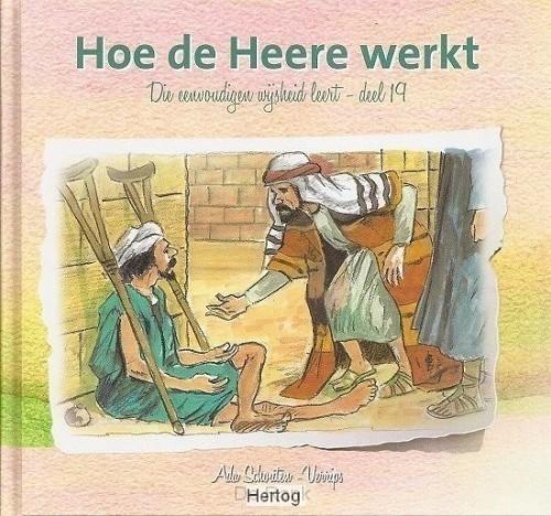 HOE DE HEERE WERKT