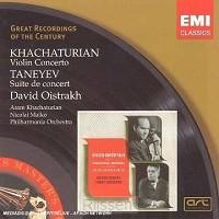 Violin Concerto / Suite de concert