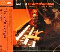 Bach Organ Works -Sacd-