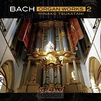 Bach Organ Works 2