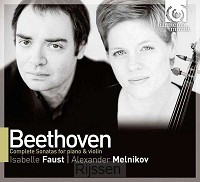 4CD / Beethoven Complete Sonatas