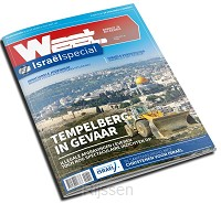Weet Magazine - Israëlspecial