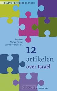 12 artikelen over Israël - eBoek