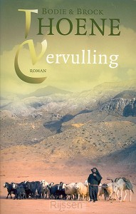 Vervulling (5)