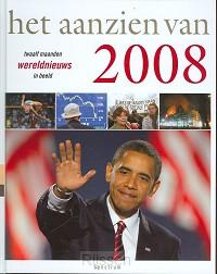 Aanzien van 2008 / druk 1
