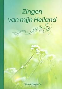 Zingen van mijn Heiland