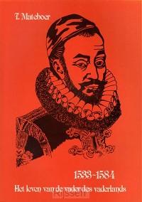 1533-1584