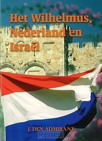 Wilhelmus nederland en israel