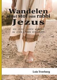 Wandelen in het stof van rabbi Jezus - e