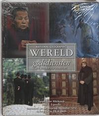 Wereldgodsdiensten / druk 1