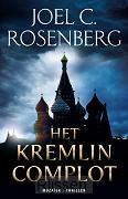 Het Kremlin Complot - eBoek