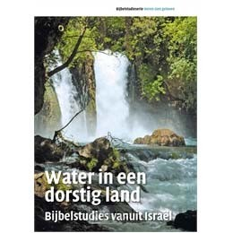 Dvd water in een dorstig land
