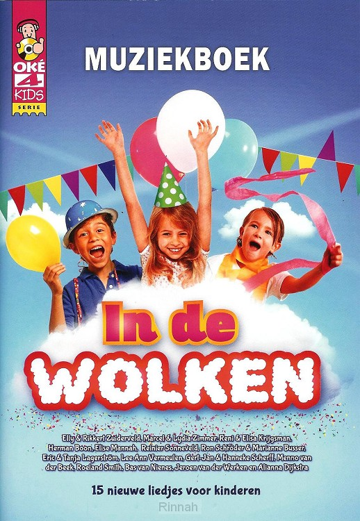 In de wolken MUZIEKBOEK