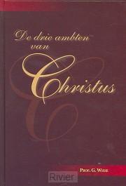 Drie ambten van Christus