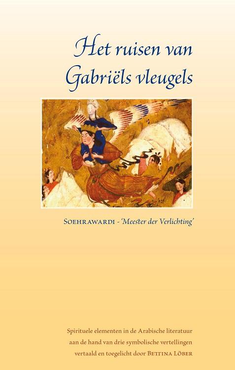 Het ruisen van Gabriëls vleugels