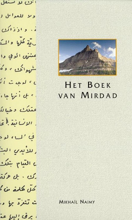 Het boek van Mirdad | e-book
