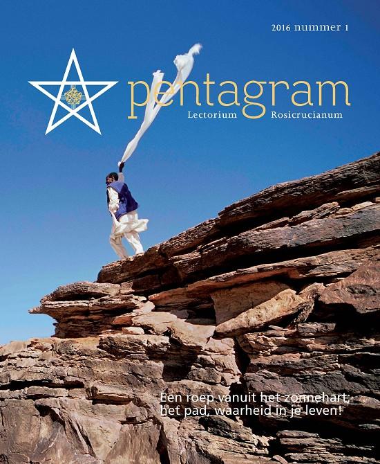 Pentagram Magazine  2016 nr.1