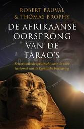 De Afrikaanse o