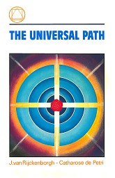 The universal path
