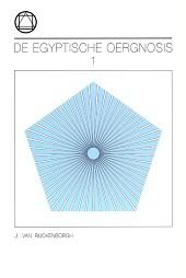 De Egyptische oergnosis 1 | e-book