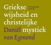 Griekse wijsheid en christelijke mystiek