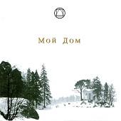 CD-MOI DOM
