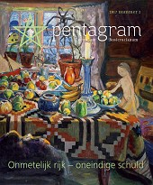 Pentagram Magazine  2017 nr.2