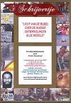 Dvd licht van de bijbel 2007