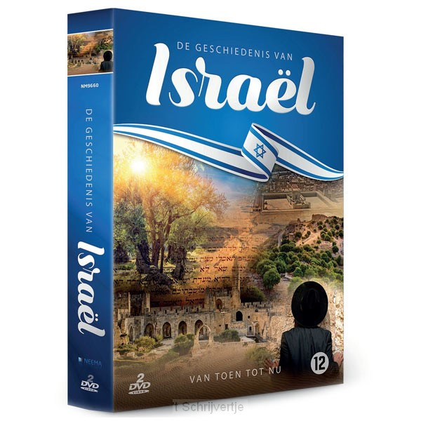 Geschiedenis van Israel (rerelease)