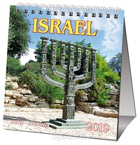 Kalender 2019 hsv israel