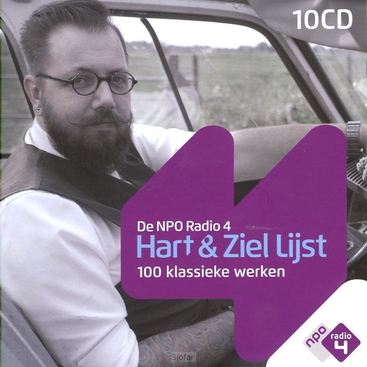 2014 / 10CD SET