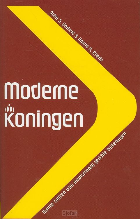 Moderne koningen