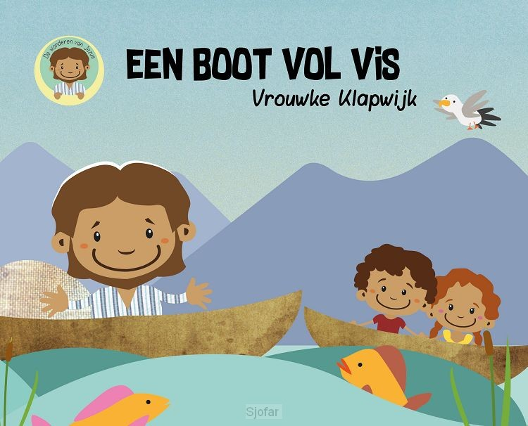 Boot vol vis
